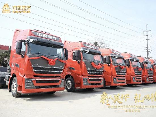 中国重汽第10000辆豪沃TH7自动挡燃气车交车
