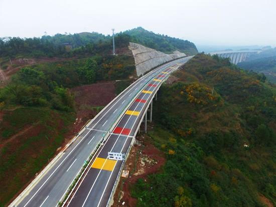 又见108亿大单!重庆高速+中铁+中冶+四川路桥...罕见联合体上线~