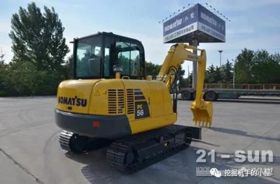 小松PC56-7挖掘机参数性能