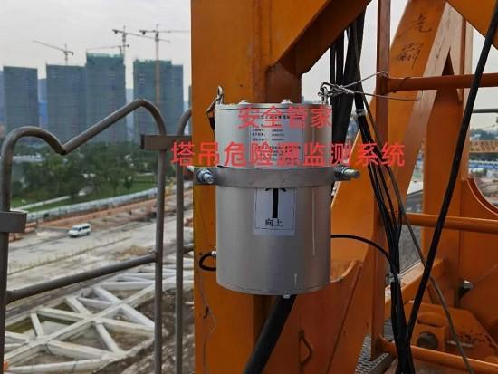 塔机倾斜信号和倾翻的关系