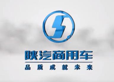 陕汽商用车 企业宣传