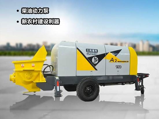 混凝土泵车的优势