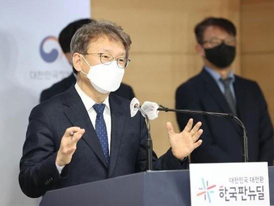 韩国将在蔚山演示氢燃料电池驱动的无人装载机