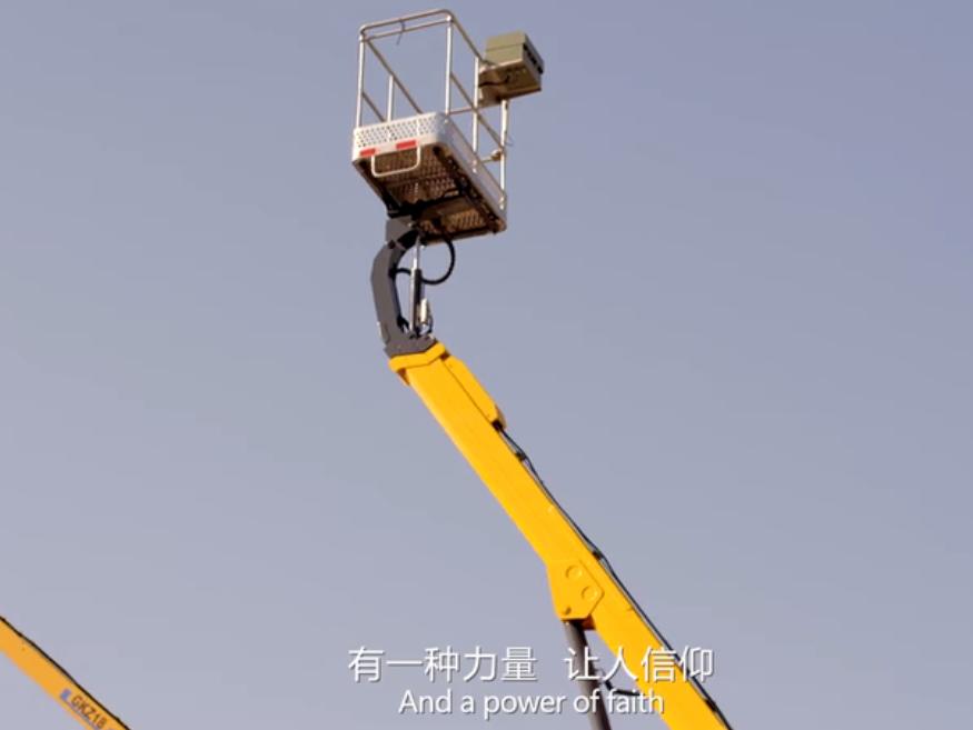 徐工高空作业车宣传片