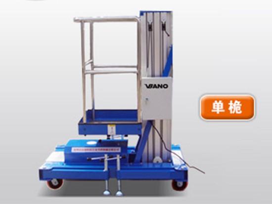 桅柱式高空作业平台维护与保养