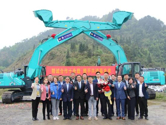 神钢建机与太平洋建设集团挖掘机交机仪式盛大举行