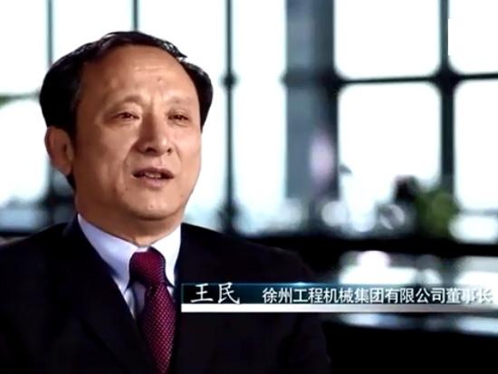徐工为啥能成为中国工程机械行业第一?它能三天组装一台装载机