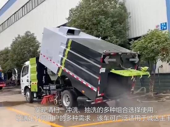 """国六东风洗扫车""""扫路车"""",对路面清洁有效果吗?"""