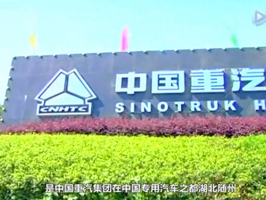 T5G洗扫车宣传视频-湖北华威专用汽车有限公司
