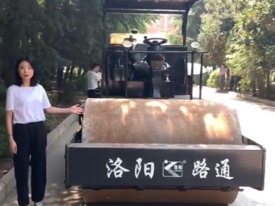 8吨小压路机,洛阳路通LTS208H全液压单钢轮压路机讲解视频