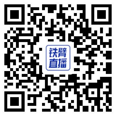 【铁臂直播】中国重汽汕德卡随车吊线上新品发布会