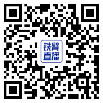 【铁臂直播】中国重汽豪沃TH7自卸车线上品鉴会