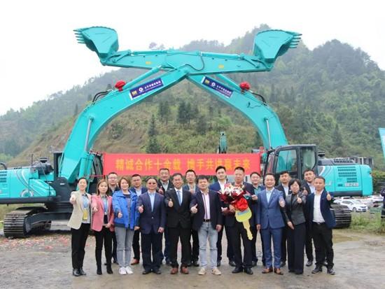 神钢建机与太平洋建设集团挖掘机交机仪式 盛大举行