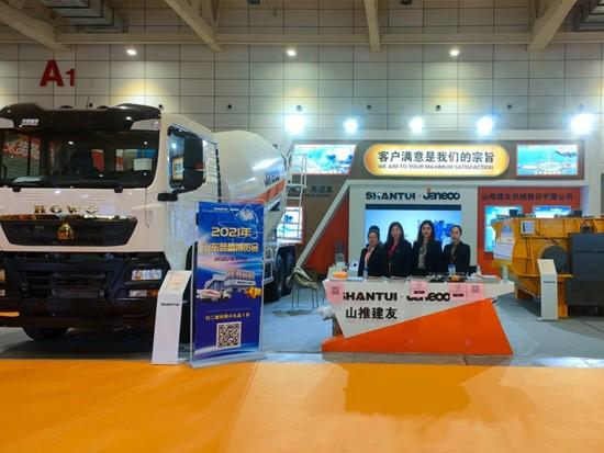 山推建友亮相中国(山东)国际装备制造业博览会