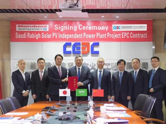 海外大单!广东火电签约沙特拉比格300兆瓦光伏电站EPC项目