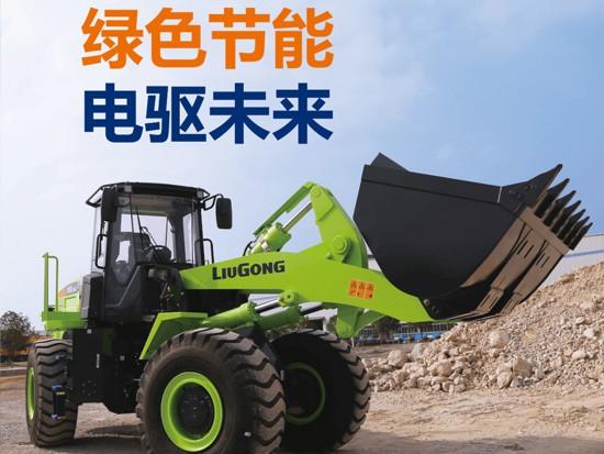 柳工机械邀您参观2021中国华中(武汉)国际砂石与建筑固废处理技术装备展览会