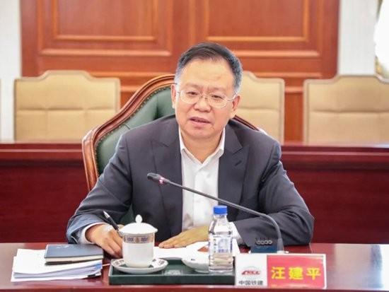 汪建平主持召开中国铁建东北区域生产经营工作座谈会