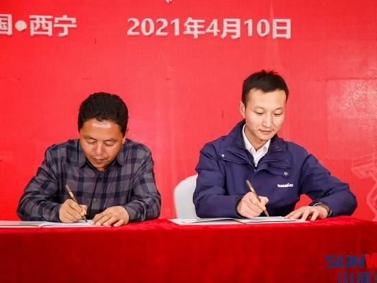 山河智能甘青区域全国客户交流会签单1.5亿