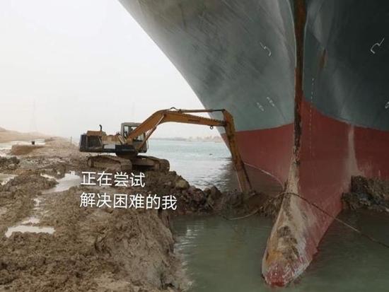 苏伊士运河通了,国内挖掘机火了