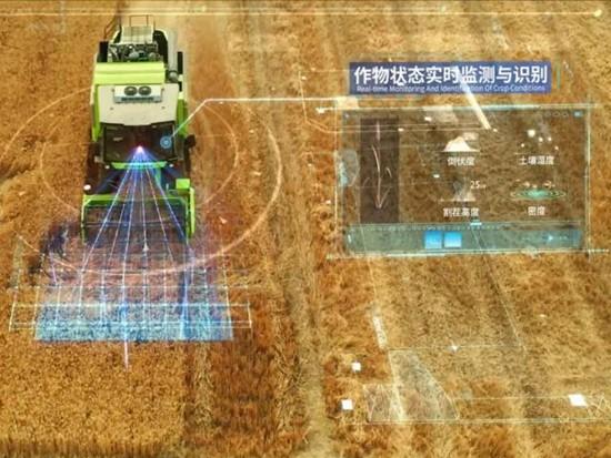 智能收获 未来已来——中联重科人工智能联合收割机