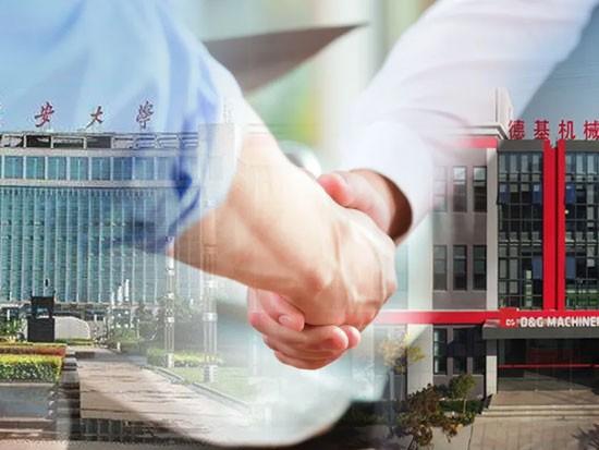 德基机械受邀参加长安大学工程机械学院企业报告会!