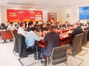 BICES 2021用户座谈会在京圆满召开