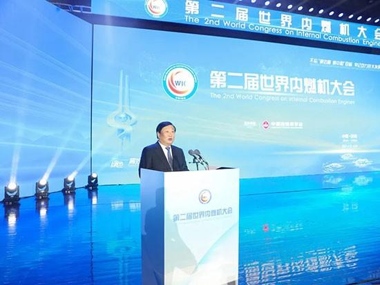 第二届世界内燃机大会开幕,谭旭光作主旨报告