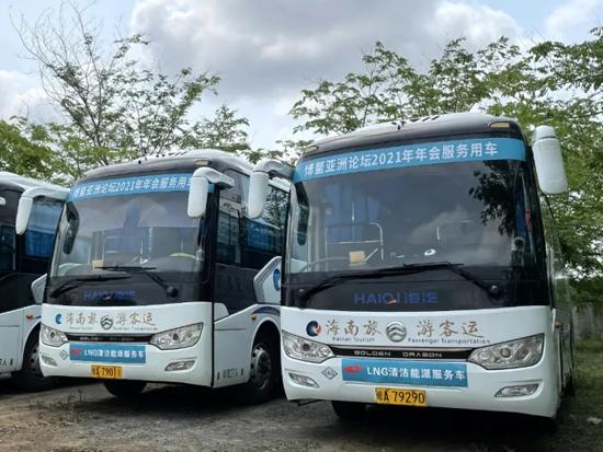 玉柴LNG清洁燃料动力成功护航博鳌亚洲论坛