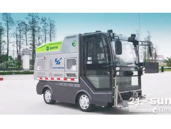 新华网、人民网等媒体关注盈峰环境全球首款5G氢动力环卫清洁作业机器人发布