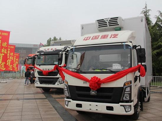 寿光菜博会的另一抹风景——中国重汽冷藏车亮相!