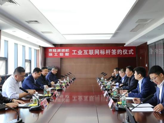 要闻 | 助力中国制造高质量发展 临工集团与京东物流签署战略合作协议