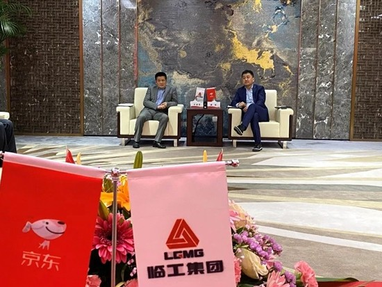 【要闻】助力中国制造高质量发展 临工集团与京东集团签署战略合作协议