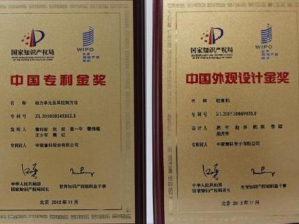 世界知识产权日丨中联重科累计申请专利超万件 创新汇聚强劲发展动能