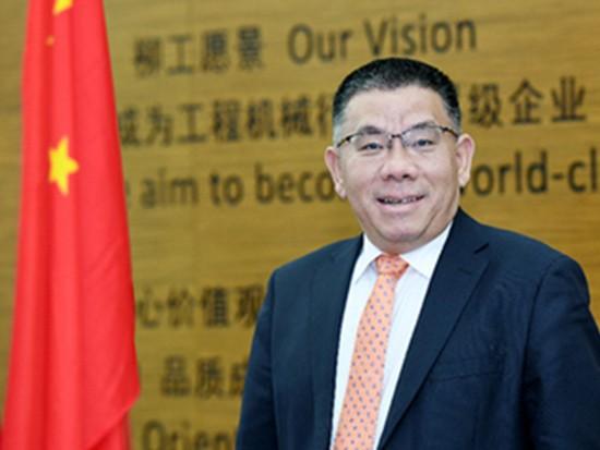 曾光安-广西柳工机械股份有限公司董事长介绍