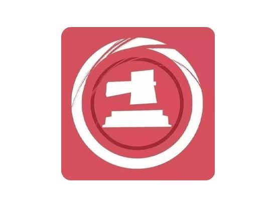 33亿!西藏机场项目、四川5G互联科创园项目中标放榜~