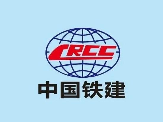 中国铁建捷报:中铁建设携其子公司揽获44亿房建大单