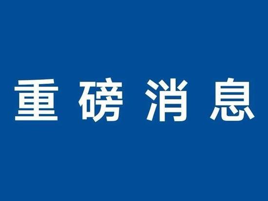 重型柴油车国六排放标准7月1日起全国全面实施
