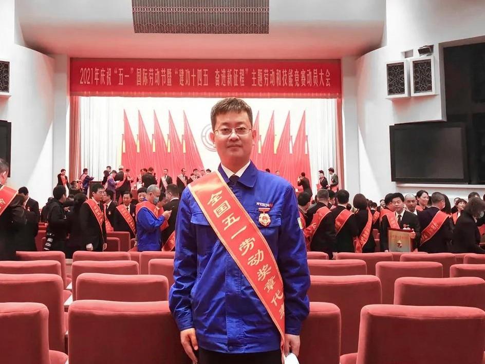 骄傲!潍柴员工获国家级表彰!