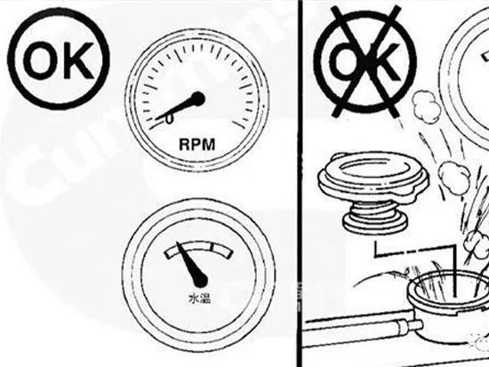【保养】夏季高空平台柴油机如何维护保养