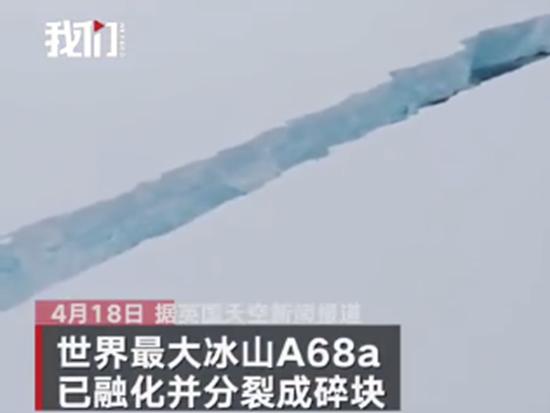 """""""拯救冰山""""工程机械行业义不容辞"""