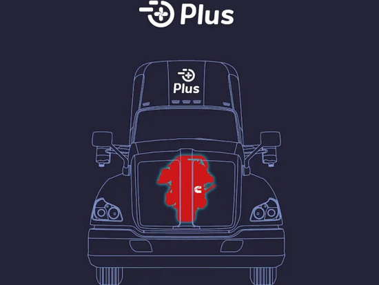 康明斯与智加科技联合开发首款天然气动力链自动驾驶卡车