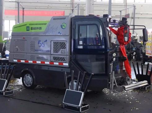全球5G氢动力环卫 作业机器人下线