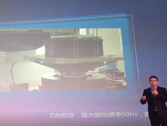 中联重科锂电剪叉式高空作业平台新品介绍