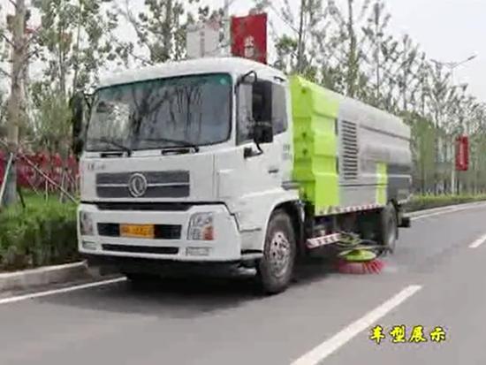 环卫机械车辆-洗扫车