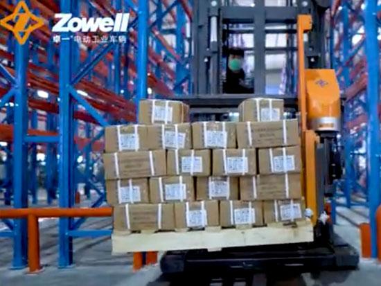 Zowell【卓一三向堆高车1.6吨起升6.5米】应用于汽车行业案例