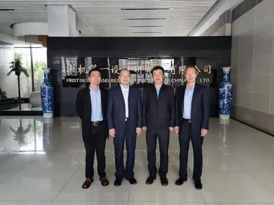 吴培国秘书长走访中机第一设计研究院