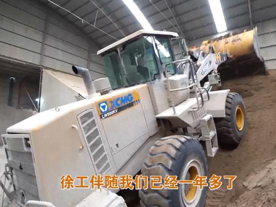 徐工LW500KV装载机建材场施工