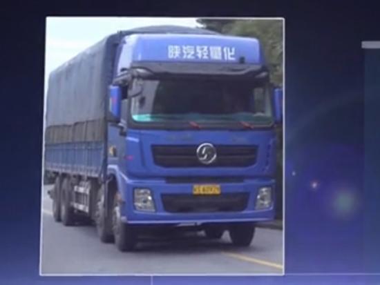 陕汽康明斯X3000载货车跟车报告--高清版