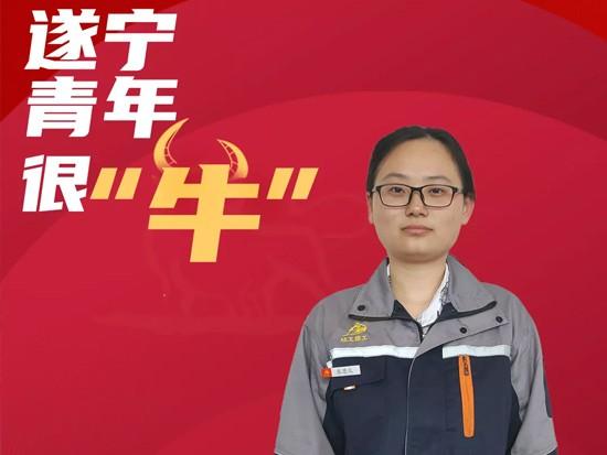 """遂宁青年很""""牛"""" 成工重工员工——张思凡"""