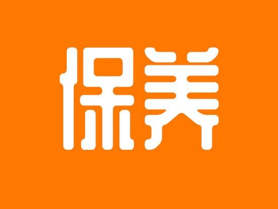 公路工程中摊铺机的使用与维护保养